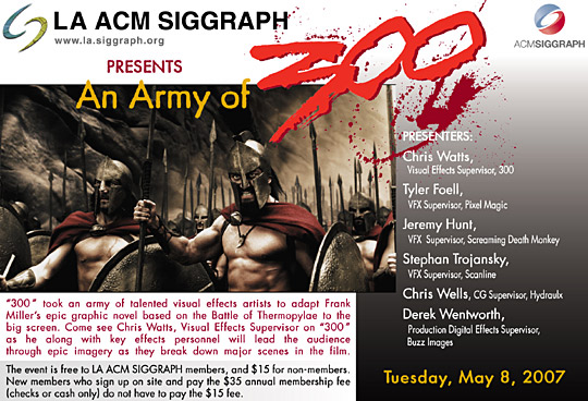 "An Army of ""300"" postcard"