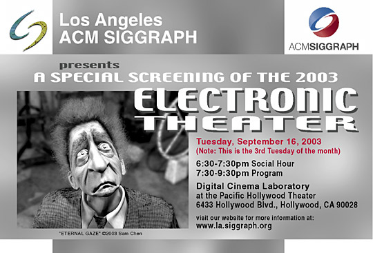 "Special Screening of the 2003 ""Electronic Theater"" postcard"
