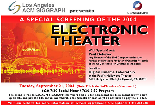 """Special Screening of the 2004 """"Electronic Theater"""" postcard"""